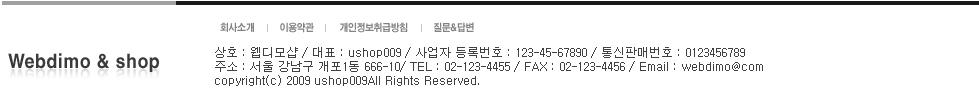 EMB00001490359f src