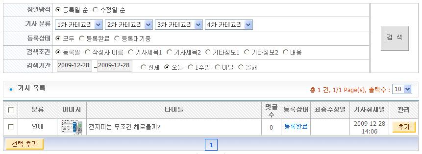EMB000011a03ccb src